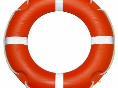 Phao cứu hộ cho hồ bơi giá rẻ